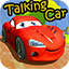 Talking Car